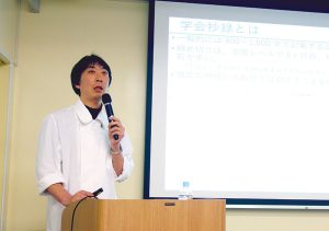 神奈川歯科大学 歯科医師 吉野先生