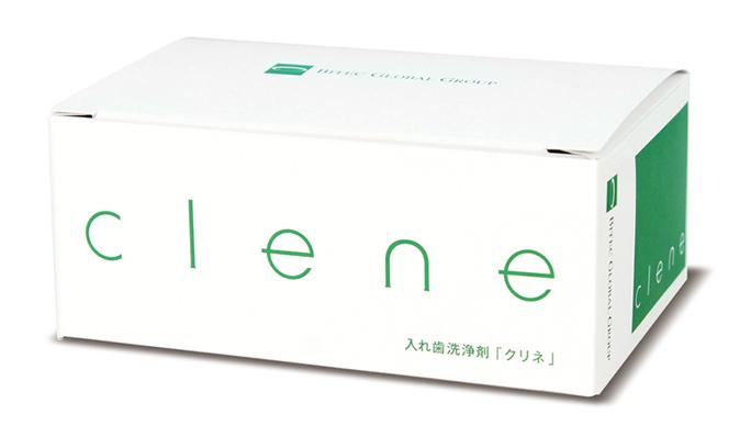 義歯洗浄剤「クリネ」リニューアル発売のお知らせ